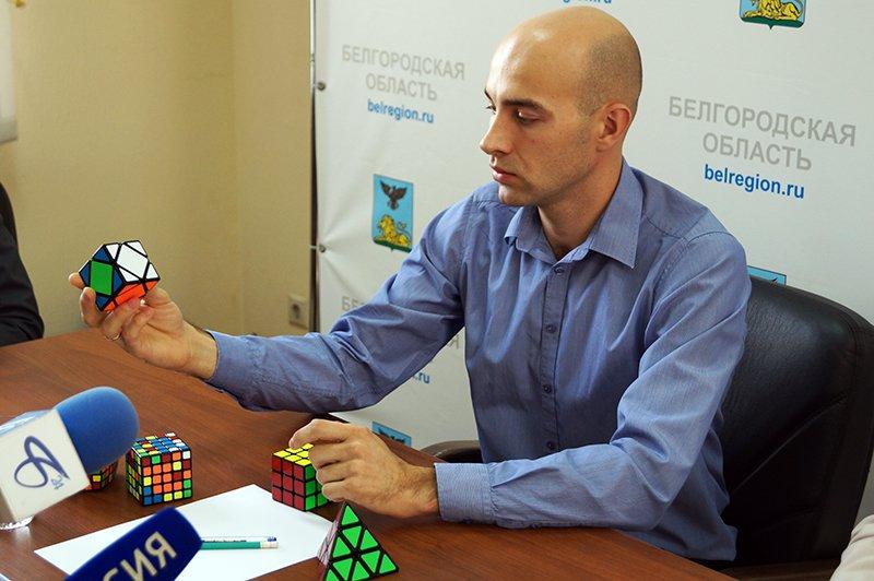 В Белгороде проведут международный чемпионат по сборке кубика Рубика (фото) - фото 1