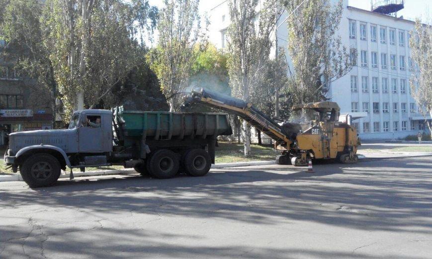 В Краматорске приступили к ремонту Дворцовой (фото) - фото 1