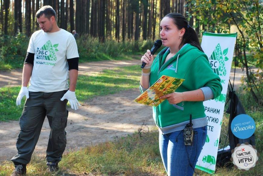 В Твери, в Молодежной роще, прошел экологический квест (фото) - фото 1