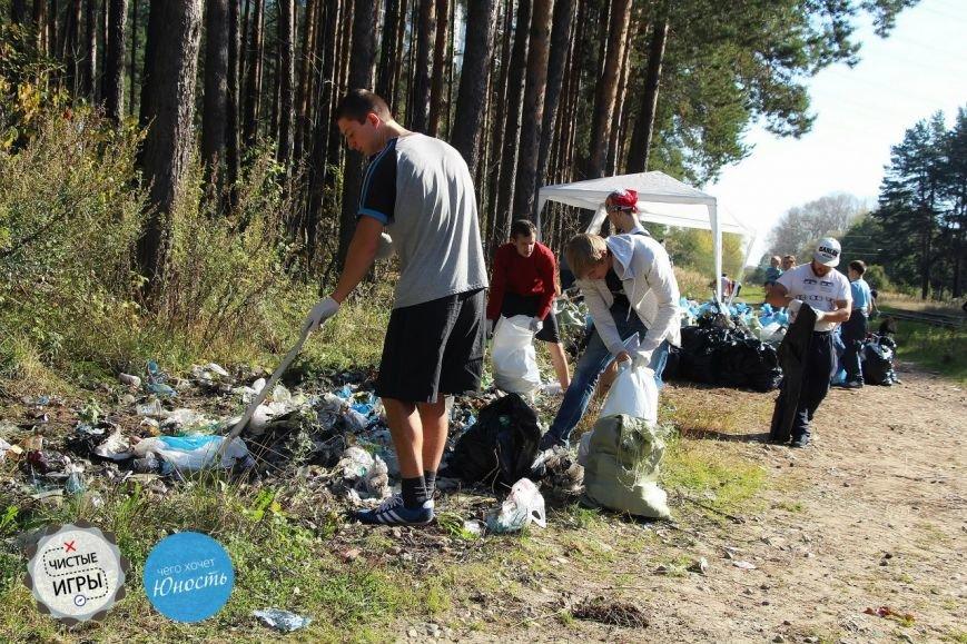В Твери, в Молодежной роще, прошел экологический квест (фото) - фото 2