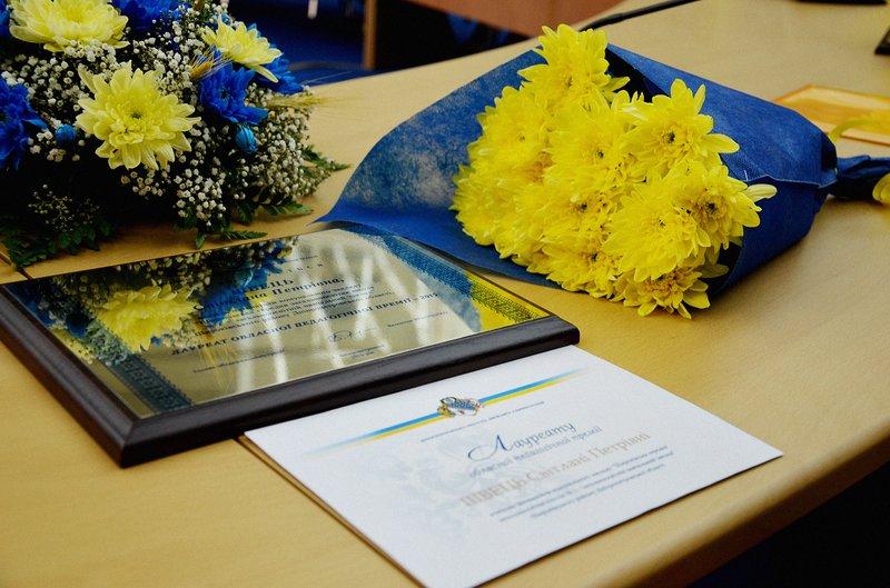 Лучшие учителя Днепропетровщины получили областные премии (фото) - фото 2