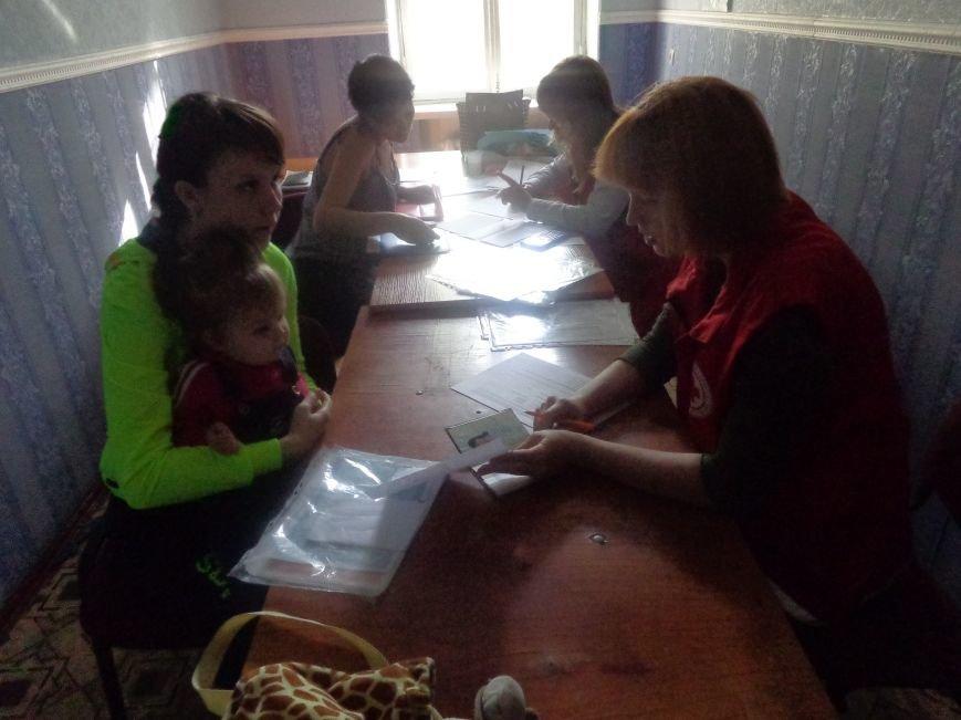 В Красноармейске началась регистрация на новую программу от Международного комитета Красного Креста (фото) - фото 1