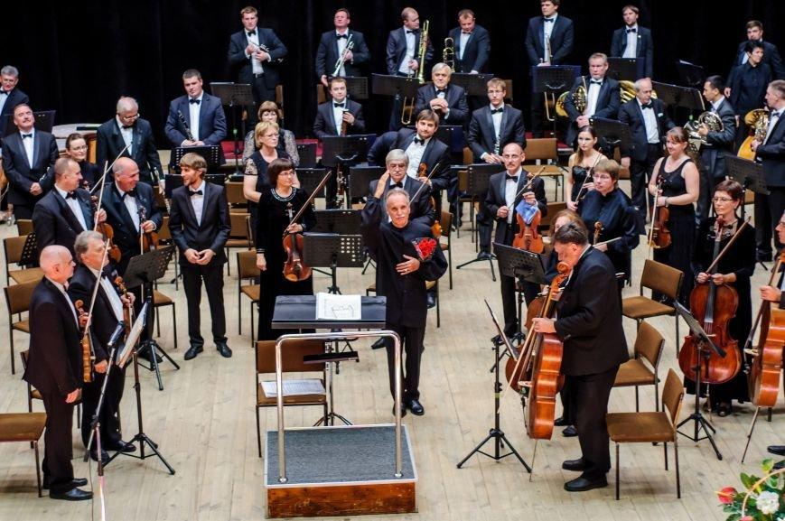 Оркестр «Губернаторский» поедет в Японию, фото-1