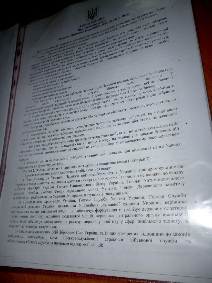 Криворожане подали в суд на мэра Юрия Вилкула (ФОТО) (фото) - фото 1