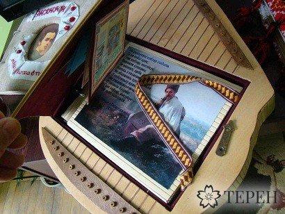 У Тернополі відбулась презентація «Арт-буків» (фото) (фото) - фото 1