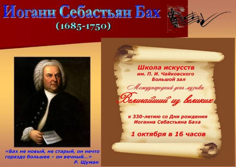 Приглашает школа искусств им. Чайковского (фото) - фото 1