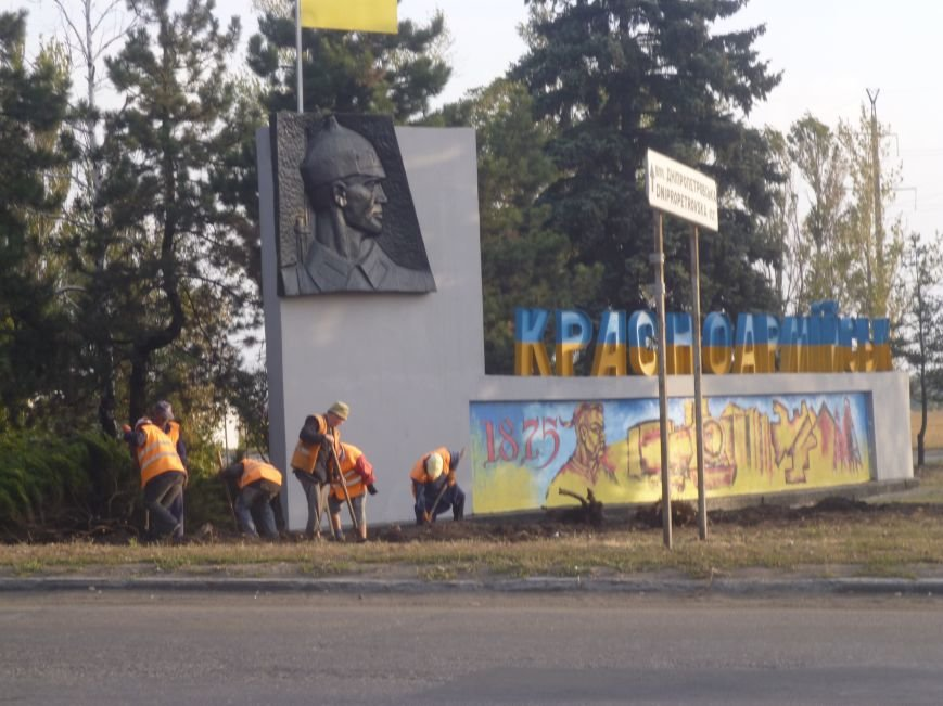 Въезд в Красноармейск: осенью основательно уберутся, весной разобьют клумбу (фото) - фото 1