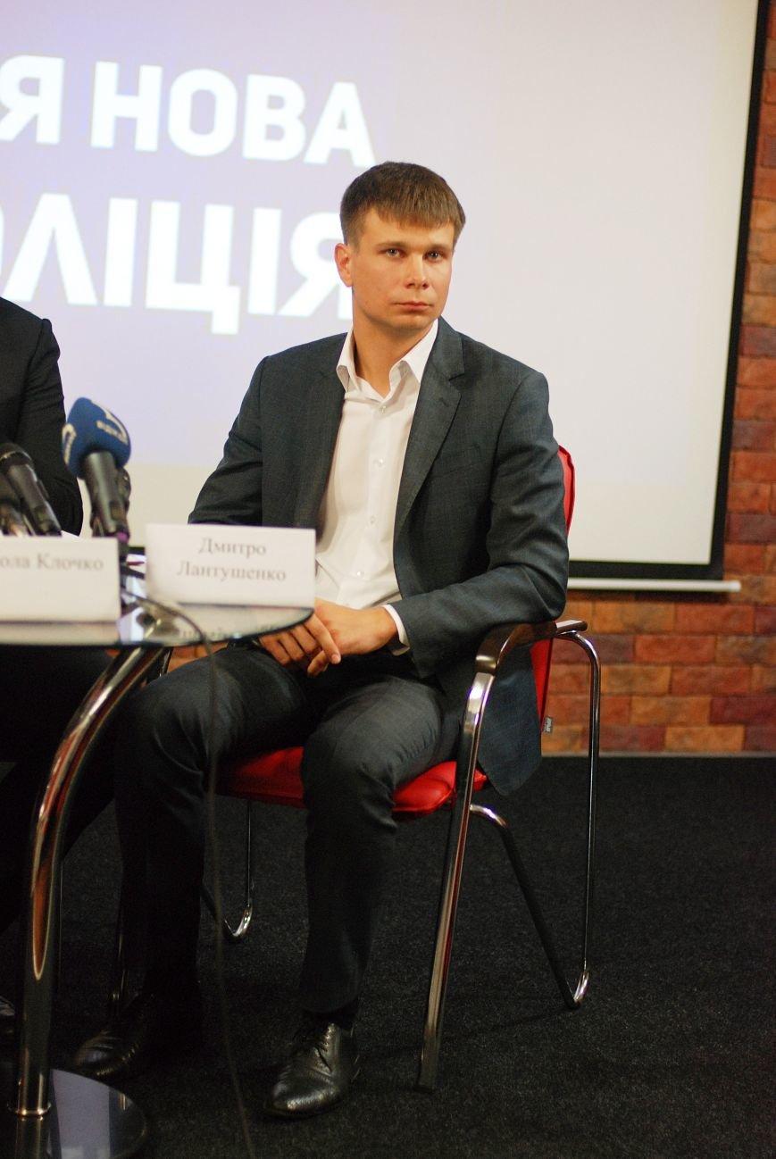 Дмитрий Лантушенко презентовал курсы подготовки будущих полицейских, фото-2