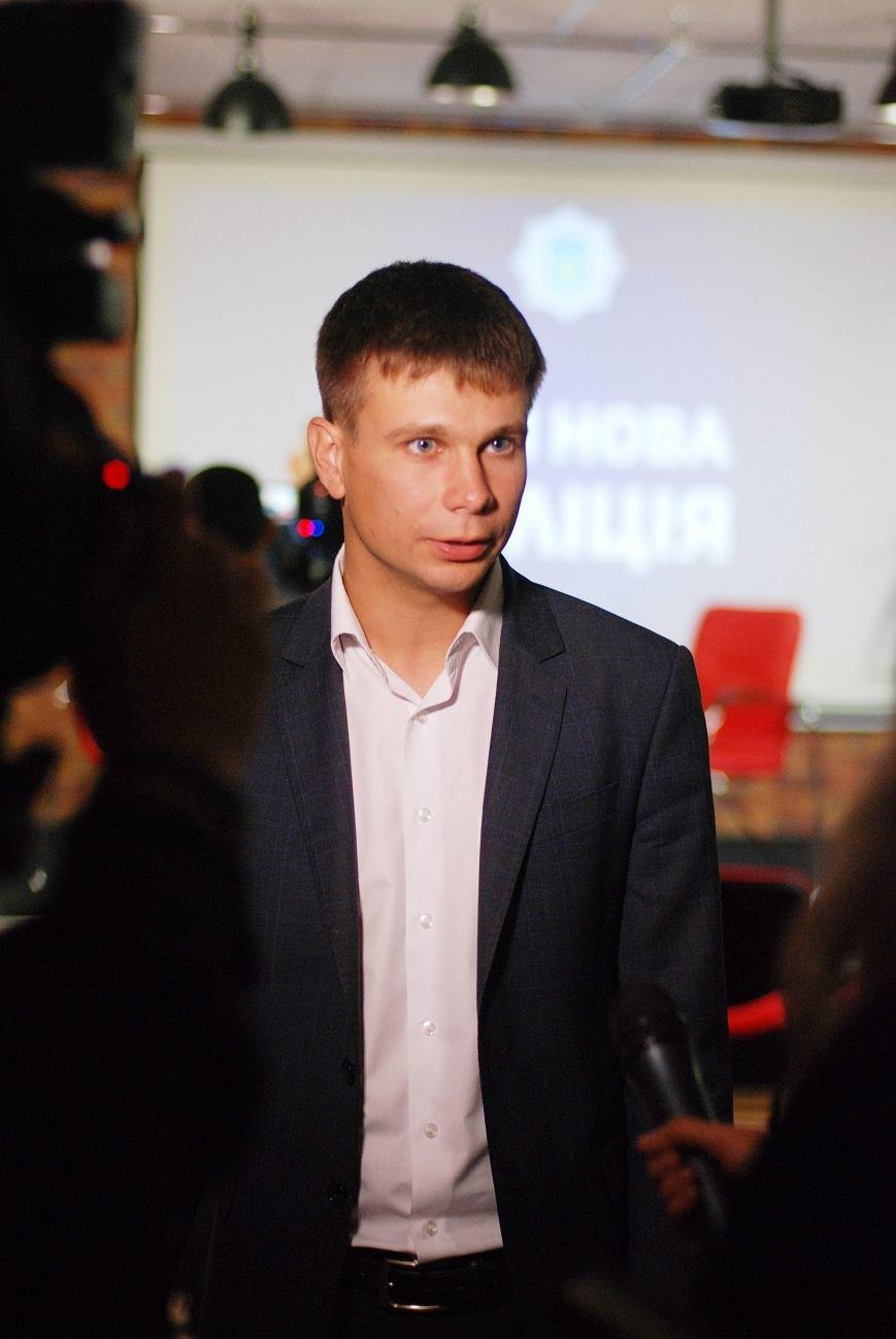 Дмитрий Лантушенко презентовал курсы подготовки будущих полицейских, фото-1