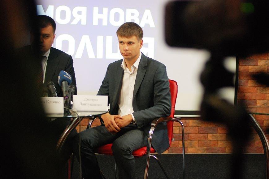 Дмитрий Лантушенко презентовал курсы подготовки будущих полицейских, фото-5