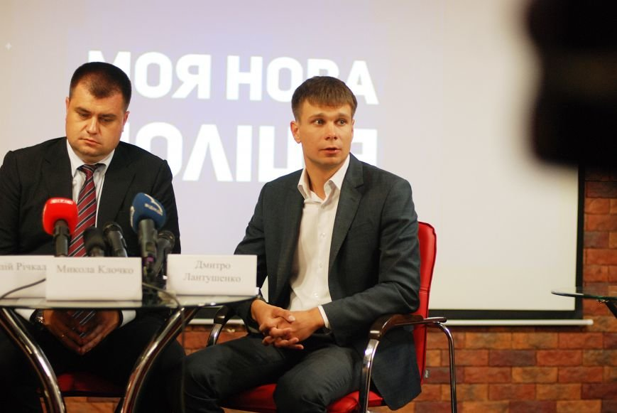 Дмитрий Лантушенко презентовал курсы подготовки будущих полицейских, фото-3