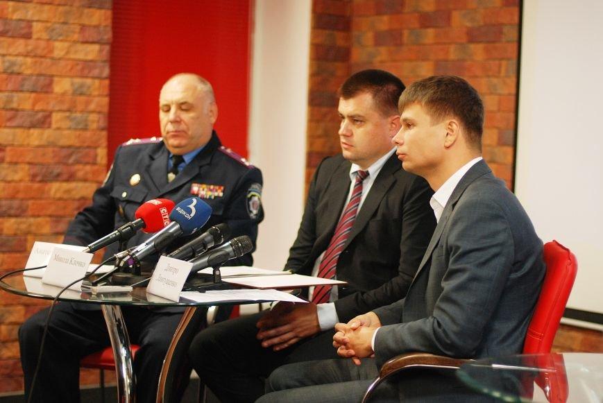 Дмитрий Лантушенко презентовал курсы подготовки будущих полицейских, фото-4