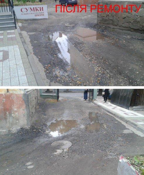 Тернополяни в шоці від того, як ЖЕК «вирішив» їхню проблему (фото) - фото 1