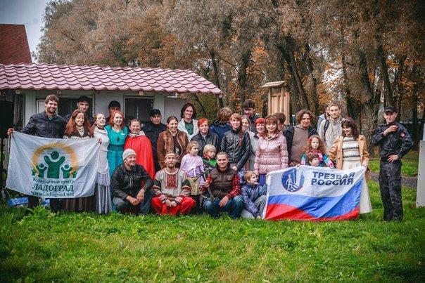 Пели песни, ели пироги и плясали на фестивале «Ладоград» в Пушкине (фото) - фото 1