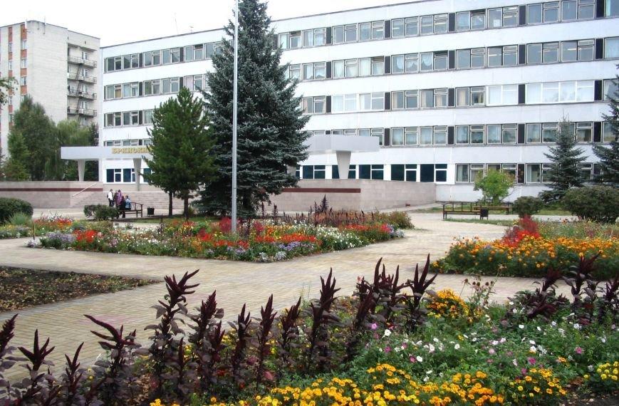 Брянскому государственному университету исполнилось 85 лет (фото) - фото 2