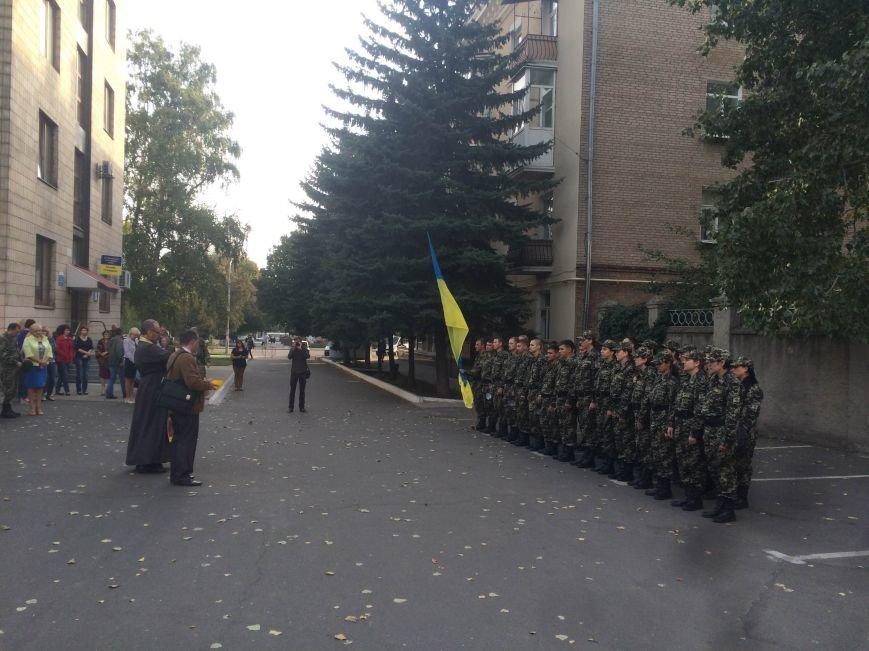 29 жителей Артемовска-Бахмута - добровольцы пограничной службы (ФОТОФАКТ), фото-1