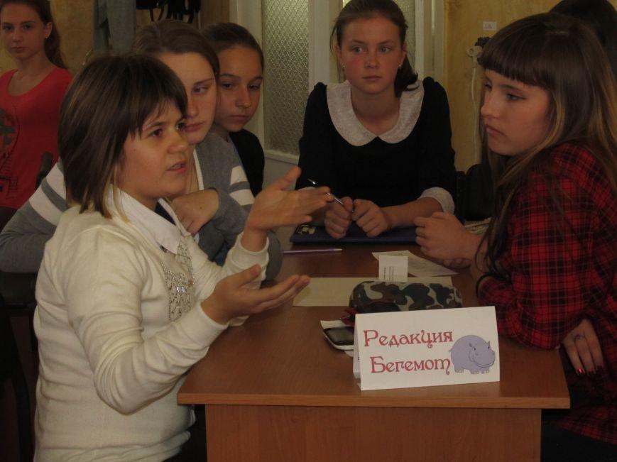 Юные журналисты Доброполья обсудили тему «Молодёжь и СМИ: глаза в глаза», фото-3