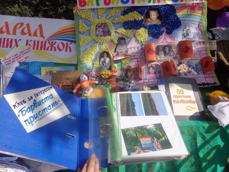 «Посредством книг нужно сеять разумное, доброе, вечное» - Красноармейск празднует День библиотек (ОБНОВЛЕНО) (фото) - фото 1