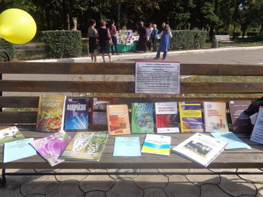 «Посредством книг нужно сеять разумное, доброе, вечное» - Красноармейск празднует День библиотек (фото) - фото 1