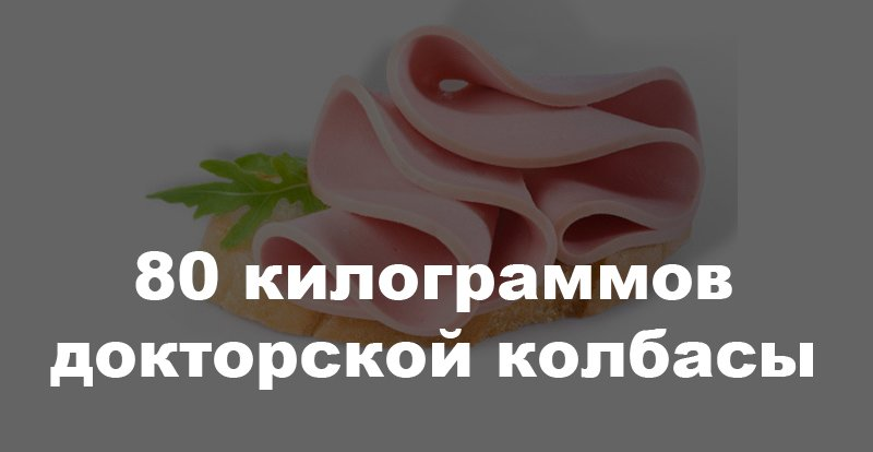 докторскаЯ