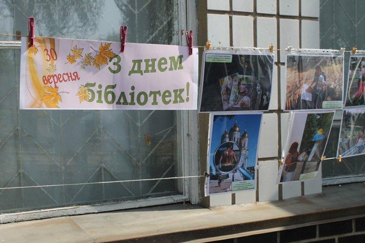 В Доброполье праздник в честь Всеукраинского Дня библиотек удался на славу(ФОТО), фото-4
