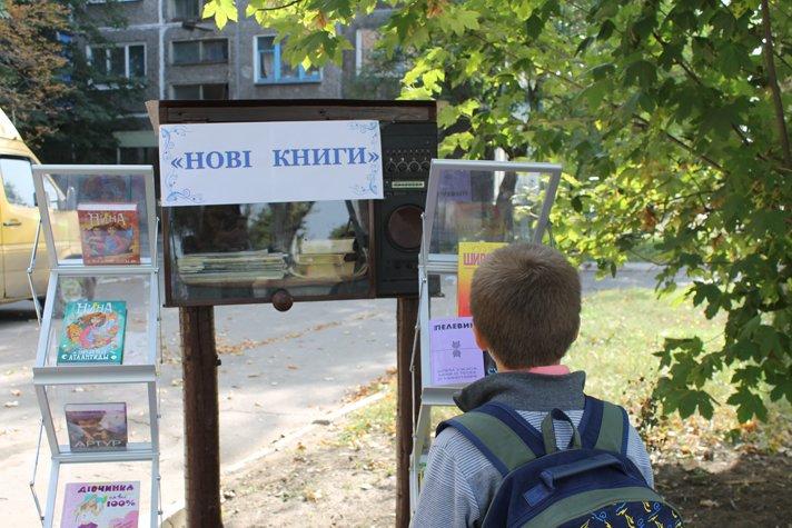 В Доброполье праздник в честь Всеукраинского Дня библиотек удался на славу(ФОТО), фото-2