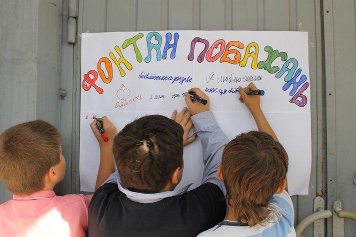 В Доброполье праздник в честь Всеукраинского Дня библиотек удался на славу(ФОТО), фото-13