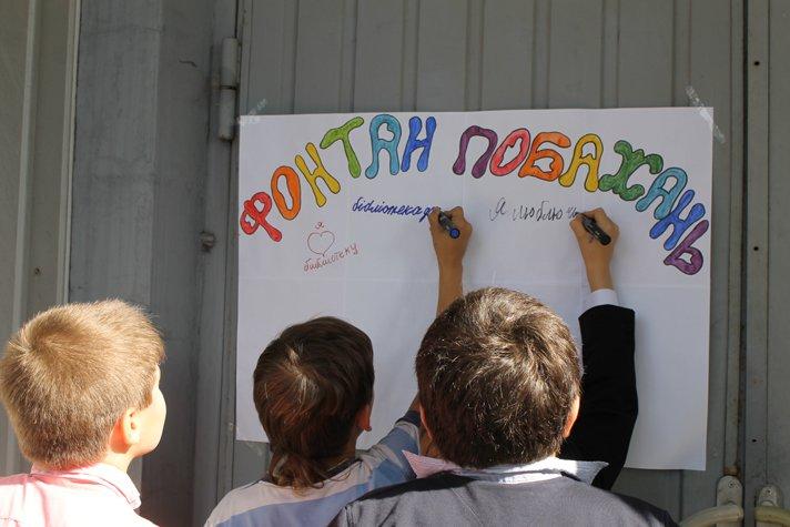 В Доброполье праздник в честь Всеукраинского Дня библиотек удался на славу(ФОТО), фото-12