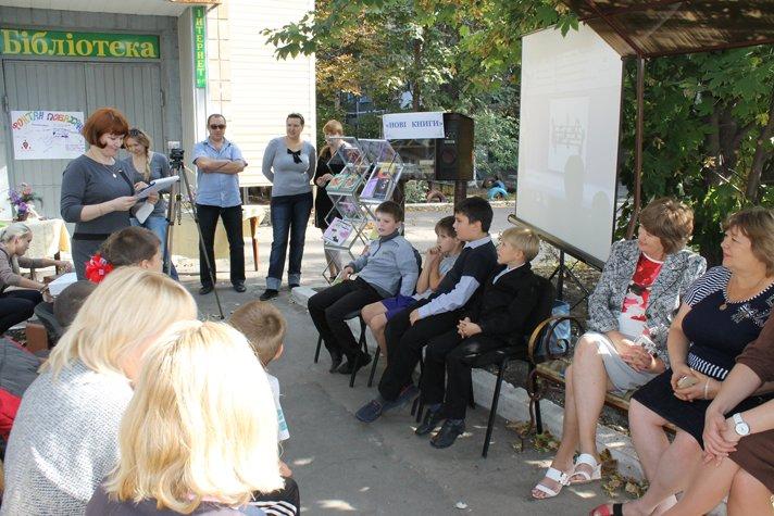 В Доброполье праздник в честь Всеукраинского Дня библиотек удался на славу(ФОТО), фото-21