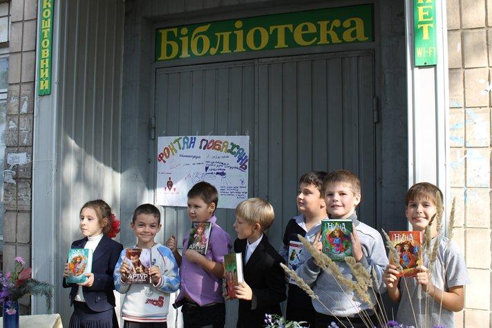 В Доброполье праздник в честь Всеукраинского Дня библиотек удался на славу(ФОТО), фото-27