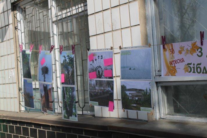 В Доброполье праздник в честь Всеукраинского Дня библиотек удался на славу(ФОТО), фото-26