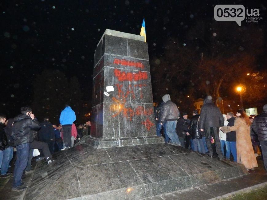 Куди зникли Леніни і що тепер на їх місці (фото) - фото 1