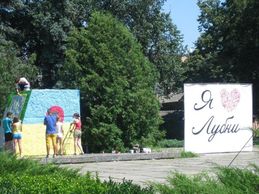 Куди зникають пам'ятники Леніну і що з'являється на їх місці, фото-7