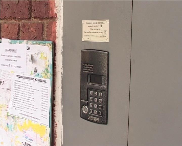 Армавирцы озадачены квитанциями за домофон (фото) - фото 1