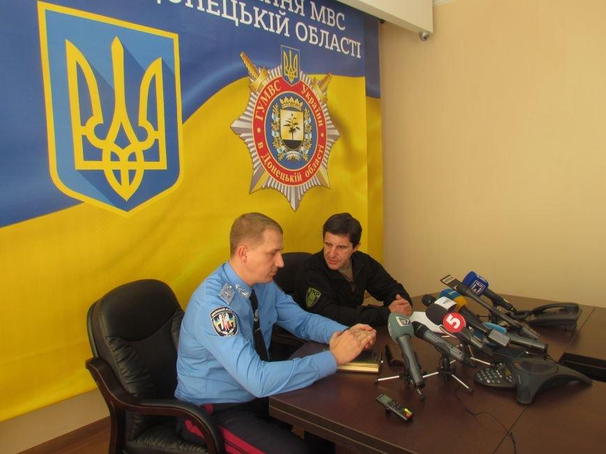 Под Мариуполем наблюдается концентрация техники и личного состава формирований «ДНР» - Шкиряк (ФОТО), фото-1