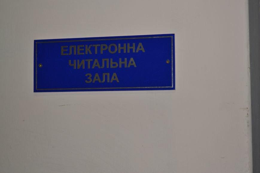 Научная библиотека Криворожского пединститута отмечает юбилей вместе с ВУЗом (ФОТО), фото-9