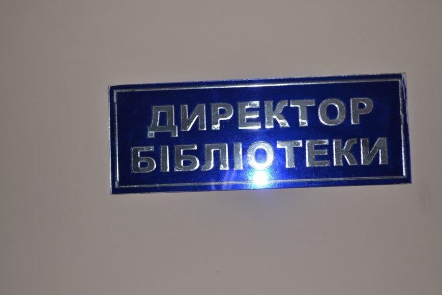 Научная библиотека Криворожского пединститута отмечает юбилей вместе с ВУЗом (ФОТО), фото-4