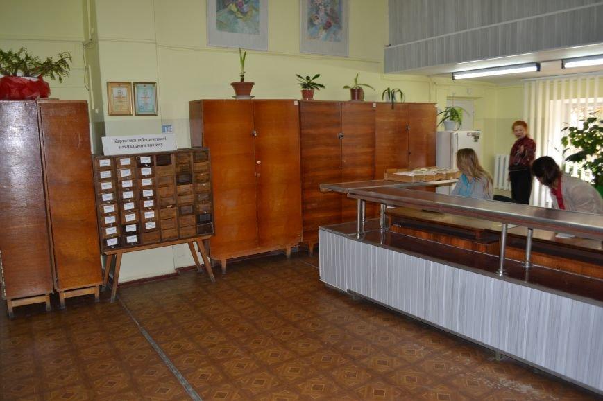 Научная библиотека Криворожского пединститута отмечает юбилей вместе с ВУЗом (ФОТО), фото-21