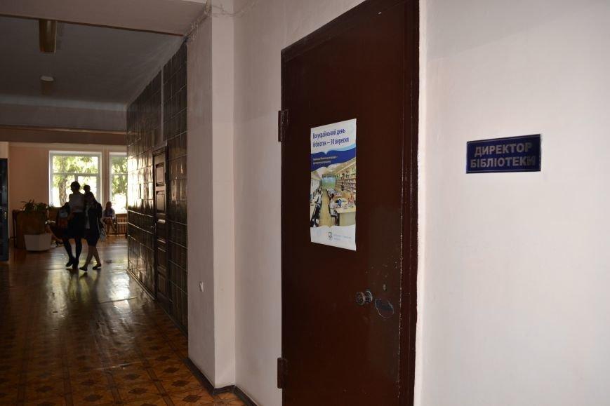 Научная библиотека Криворожского пединститута отмечает юбилей вместе с ВУЗом (ФОТО), фото-3