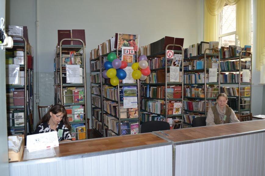 Научная библиотека Криворожского пединститута отмечает юбилей вместе с ВУЗом (ФОТО), фото-19