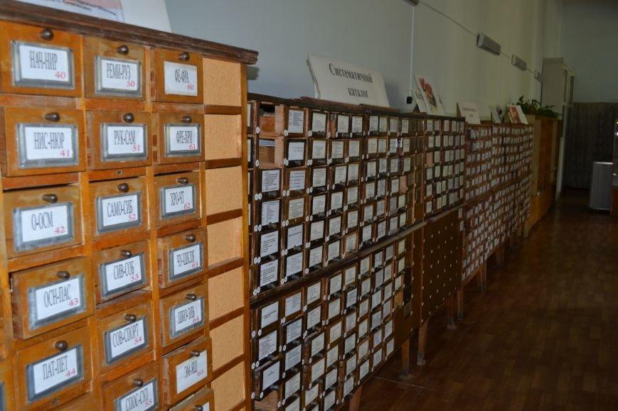 Научная библиотека Криворожского пединститута отмечает юбилей вместе с ВУЗом (ФОТО), фото-17