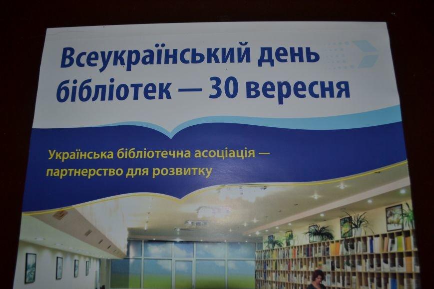 Научная библиотека Криворожского пединститута отмечает юбилей вместе с ВУЗом (ФОТО), фото-2