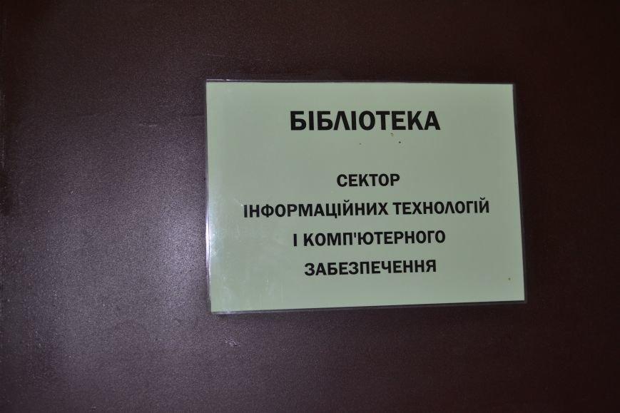 Научная библиотека Криворожского пединститута отмечает юбилей вместе с ВУЗом (ФОТО), фото-6