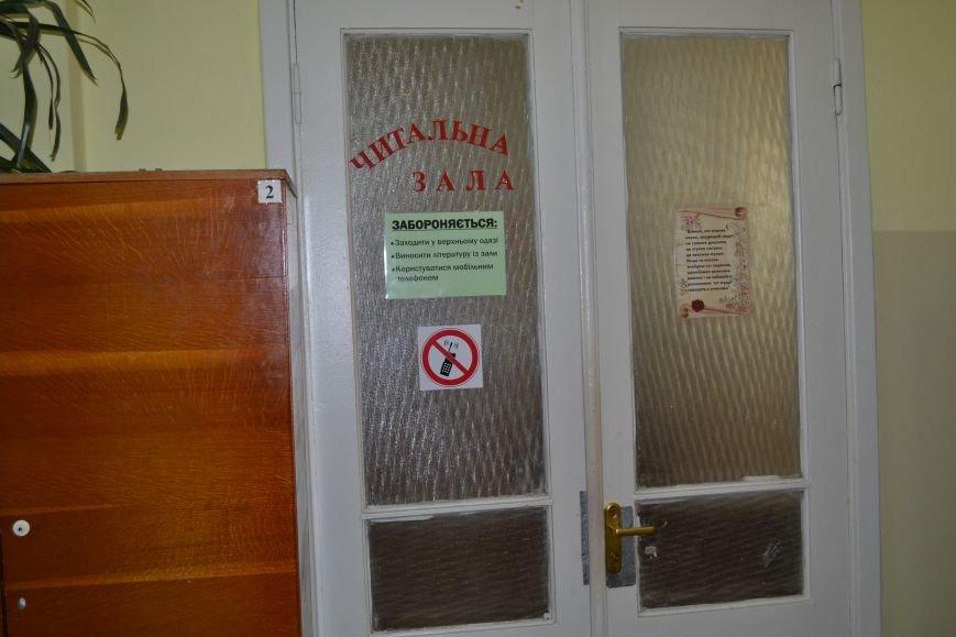 Научная библиотека Криворожского пединститута отмечает юбилей вместе с ВУЗом (ФОТО), фото-16