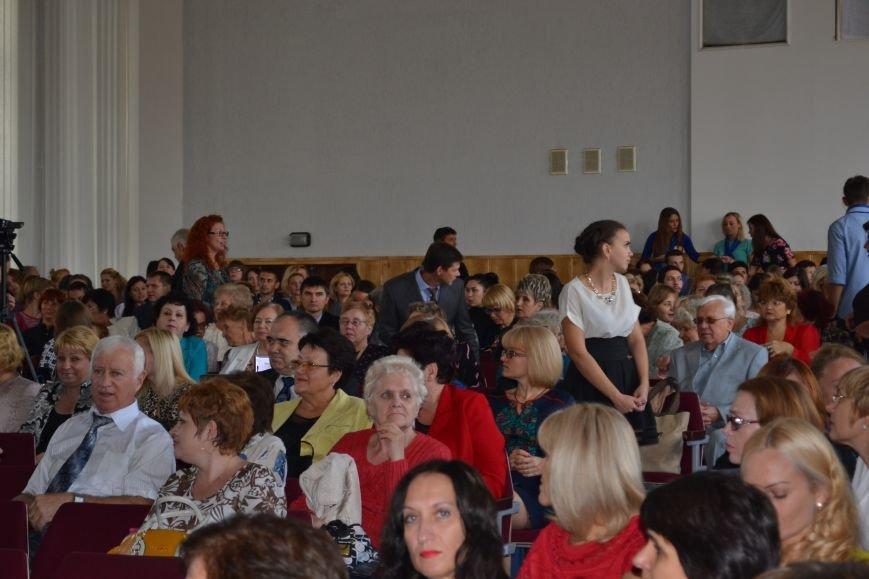 Юбилей: Криворожский педагогический институт отпраздновал 85-летие (ФОТО), фото-44