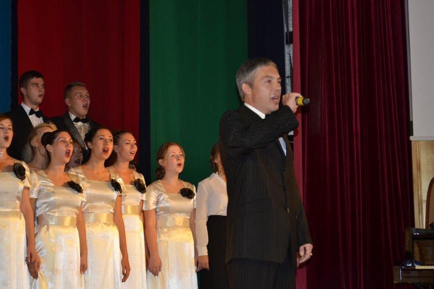 Юбилей: Криворожский педагогический институт отпраздновал 85-летие (ФОТО), фото-51