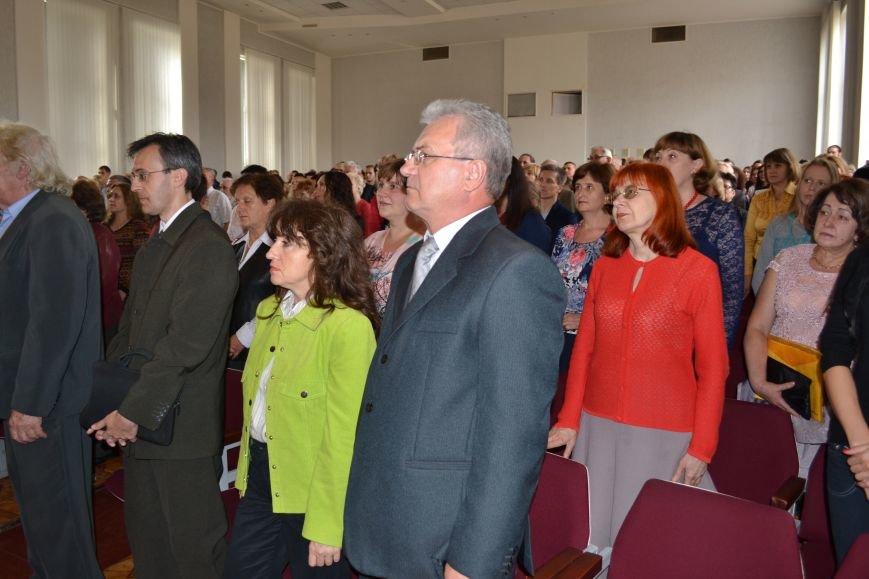 Юбилей: Криворожский педагогический институт отпраздновал 85-летие (ФОТО), фото-52