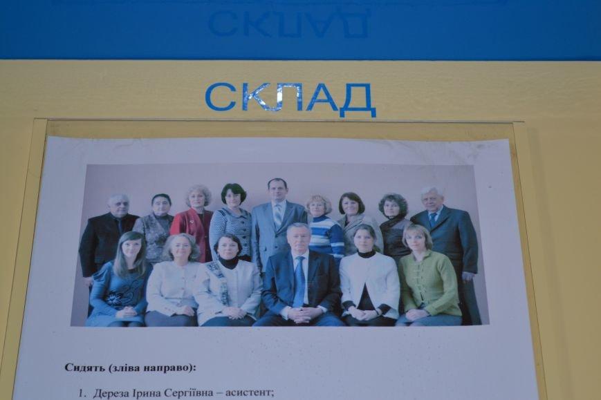 Юбилей: Криворожский педагогический институт отпраздновал 85-летие (ФОТО), фото-38