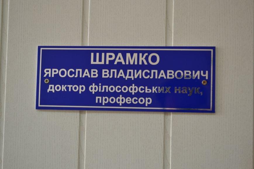 Юбилей: Криворожский педагогический институт отпраздновал 85-летие (ФОТО), фото-29