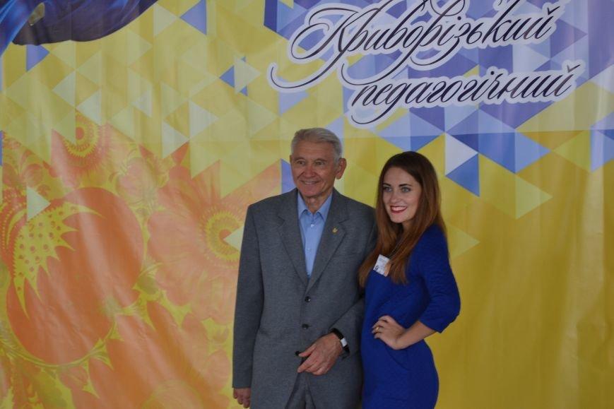 Юбилей: Криворожский педагогический институт отпраздновал 85-летие (ФОТО), фото-22